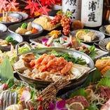 【宴会コース】 季節の食材を使用した宴会コースは3300円から!
