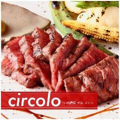 肉バル circolo(チルコロ) 熊谷店
