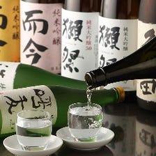 プレミアム日本酒を常時12種類ご用意