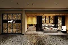江戸蕎麦やぶそば 名古屋JRセントラルタワーズプラザ店