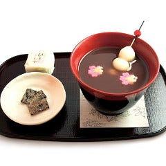 Giontamejiro Hachijoguchiten