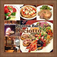 Pizzeria Bar Diciotto ピッツェリア バール ディチョット