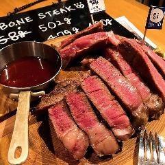 肉が旨い NICKSTOCK(ニックストック)豊田市駅前店