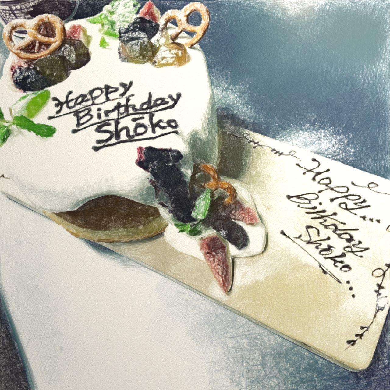 (生あり飲み放題)誕生日・祝いごとにメッセージ入りホールケーキコース