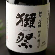 入手困難な日本酒もございます