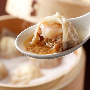 小籠包・中国料理 芙籠  こだわりの画像