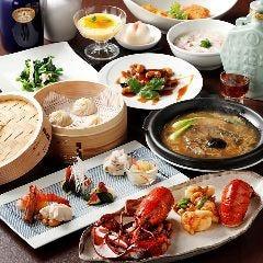 小籠包・中国料理 芙籠