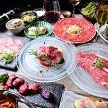120分飲み放題付【牛炙 焼き肉宴会コース】(L.O.30分前)