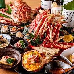 湘南野菜と魚 Gita弥平
