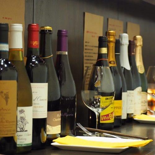フランスイタリア中心の自然派ワイン