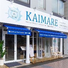 KAIMARE(カイマーレ)