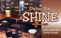 Dining Bar SHINE