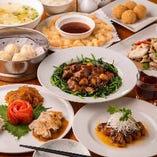 【人気メニュー満喫】点心&メイン料理が選べる!上海モダンコース