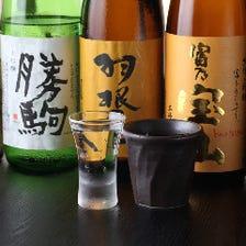 富山県の地酒をご堪能