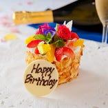 メッセージ付ホールケーキは事前のご予約で単品のご注文も可能です!
