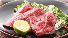 特選黒毛和牛たたき風レアステーキ