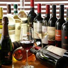 世界各国のワインを厳選!25種以上