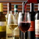 【厳選ワイン】 各国より厳選して取り揃えた極上ワインは常時25種以上
