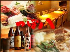 つぼ八 浜松原島店
