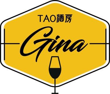Restaurant & Bar Gina  店内の画像