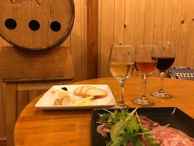 Restaurant & Bar Gina  コースの画像
