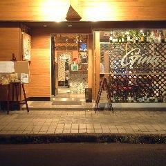 Restaurant & Bar Gina