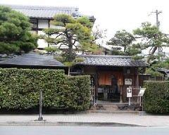 権太呂 岡崎店