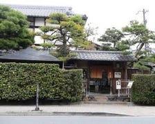 古き良き京の街にたたずむ権太呂です