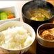 大かまどで炊き上げる艶々ご飯とあったかお味噌汁 ご飯セット