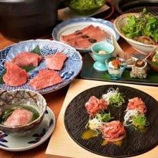■神戸ビーフ×和食が楽しめるコース