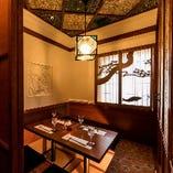 《寛ぎの個室空間》神楽坂 割烹 清水 ~大正浪漫の風情漂う雰囲気~《2階席》