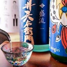 当店でしか味わえない酒蔵の日本酒
