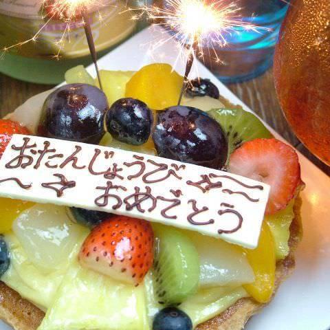 プレート付き特製ケーキ