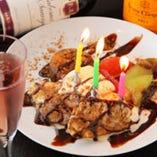 誕生日・記念日は是非当店で!! サプライズのお手伝い致します♪