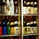 【多彩な日本酒】お客様色々な日本酒取り揃えております!!