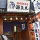 【駒込駅徒歩5分】スーパーたじまの2F
