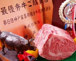 天然熟成黒毛和牛/神戸牛(但馬牛)