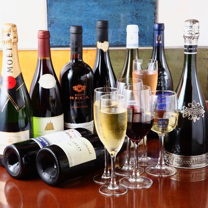ワインの種類が豊富で世界の美味しいワインを仕入れています♪