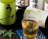 梅酒は久留米の山口酒造で作られた金賞梅酒『庭の鶯』を・・・