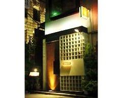 yotsuya bar