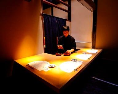 Fuji屋 京色  店内の画像