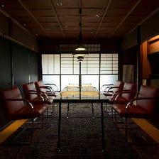 『京町家個室』至高のおもてなし空間