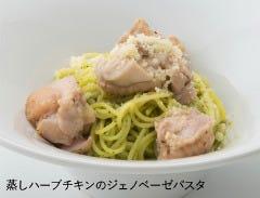 PLUS‐CASA‐LOUNGE 栗東店
