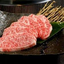 ◆極上のお肉を贅沢に楽しんで