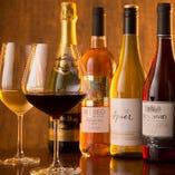 各種ワインを取り揃えておりますので店舗にてご確認ください
