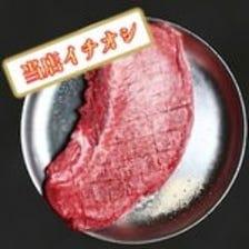 特上厚切りネギ塩牛タン
