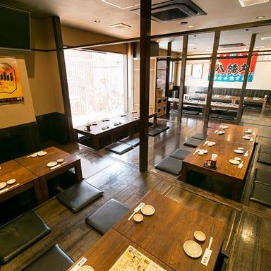 うまいもん 魚河岸屋 神戸駅前店 店内の画像