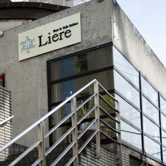 Liere cafe(リエルカフェ)