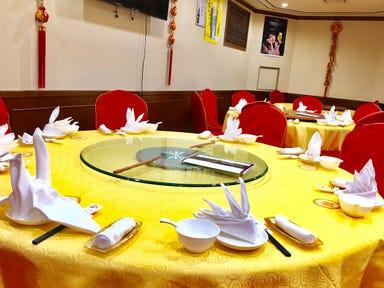 黄金の本格北京ダックと本場北京料理 華鳳  店内の画像