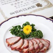 手作り焼き豚
